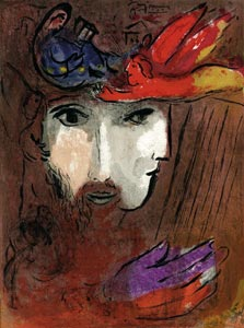 Chagall Verve